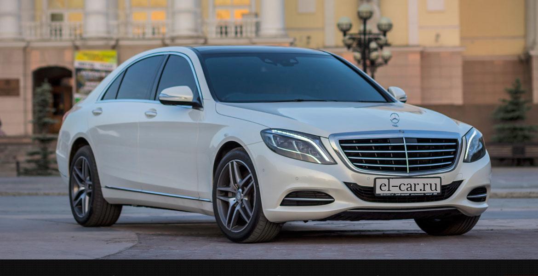 Прокат автомобиля Mercedes-Benz w222